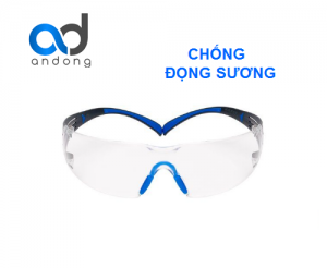 3M SF401SGAF-BLU-AnDong